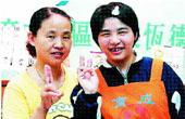 【人間福報】爸媽不放棄 身障姊妹學會獨立  代表圖