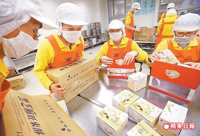 【蘋果日報】天然零食大賣 身障兒忙得起勁 代表圖
