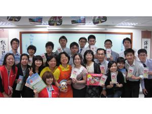 【工商時報】中壽分享愛展售會支持弱勢家庭 代表圖