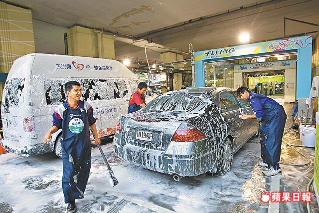 【蘋果日報】育成洗車中心 變裝吸客 代表圖