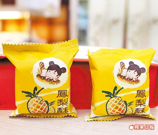 【蘋果日報】小麥餅皮鳳梨酥 庇護工場吸客 代表圖