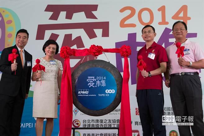 【中國時報】「愛 市集」13家社福機構募百萬 代表圖
