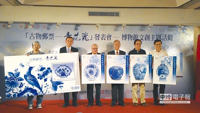 【工商時報】青花瓷郵票 義賣10組破百萬 代表圖