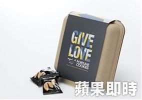 【蘋果日報】agnes b.聖誕新禮 幸運餅乾做公益 代表圖