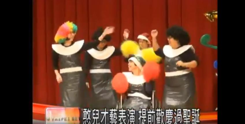 【中嘉新聞】憨兒才藝表演 提前歡慶過聖誕 代表圖