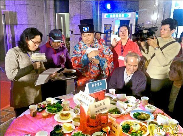 【自由時報】「食」在安心 16庇護工場推春節禮盒 代表圖