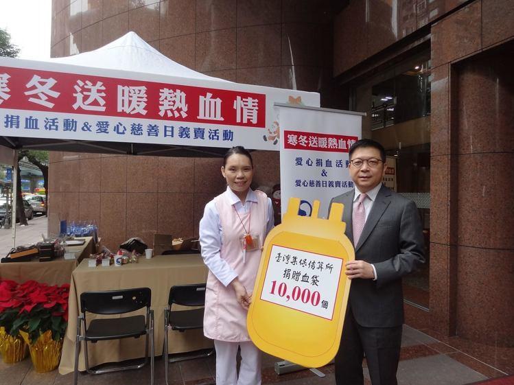 【經濟日報】集保展大愛 至今募集捐血逾27萬cc 代表圖