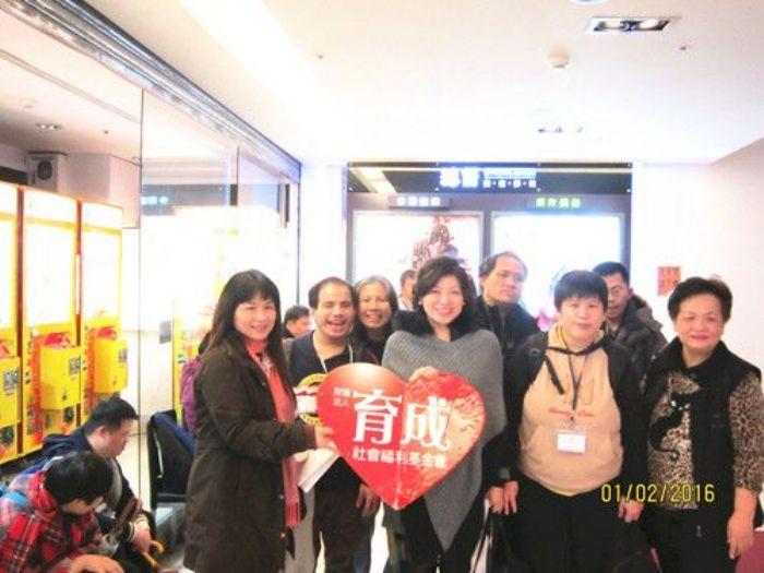 【北市新聞】臺北市旅館公會招待喜憨兒觀賞 恐龍當家 代表圖