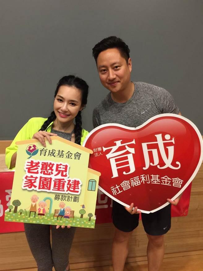 【中國時報】王思佳偕夫做公益 為愛而跑 代表圖