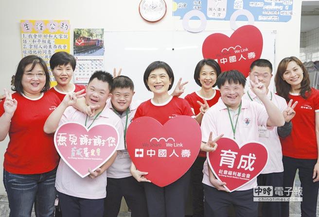 【經濟日報】中壽55周年慶起跑 Give Me Five讓愛傳遞 代表圖