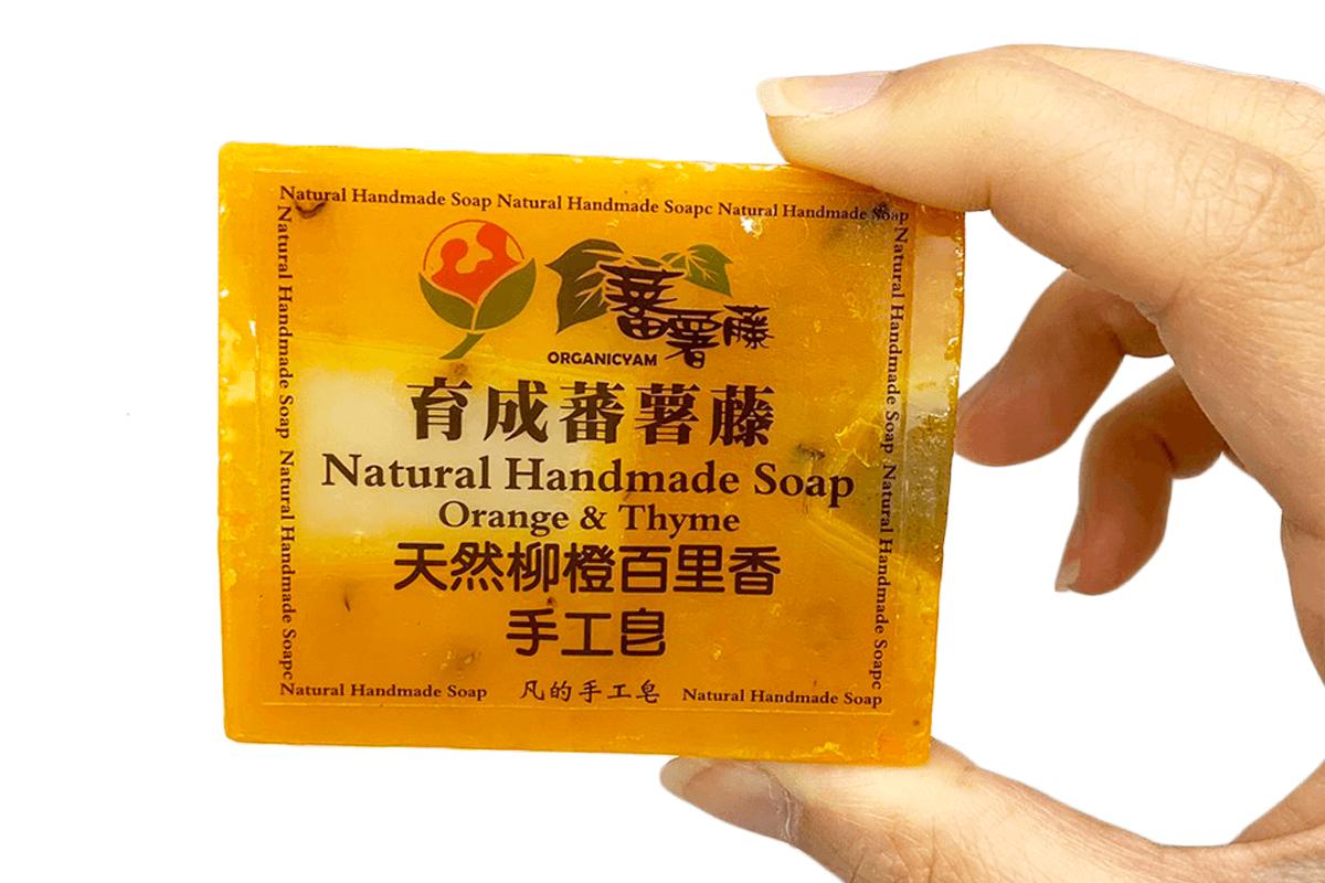 天然手工皂