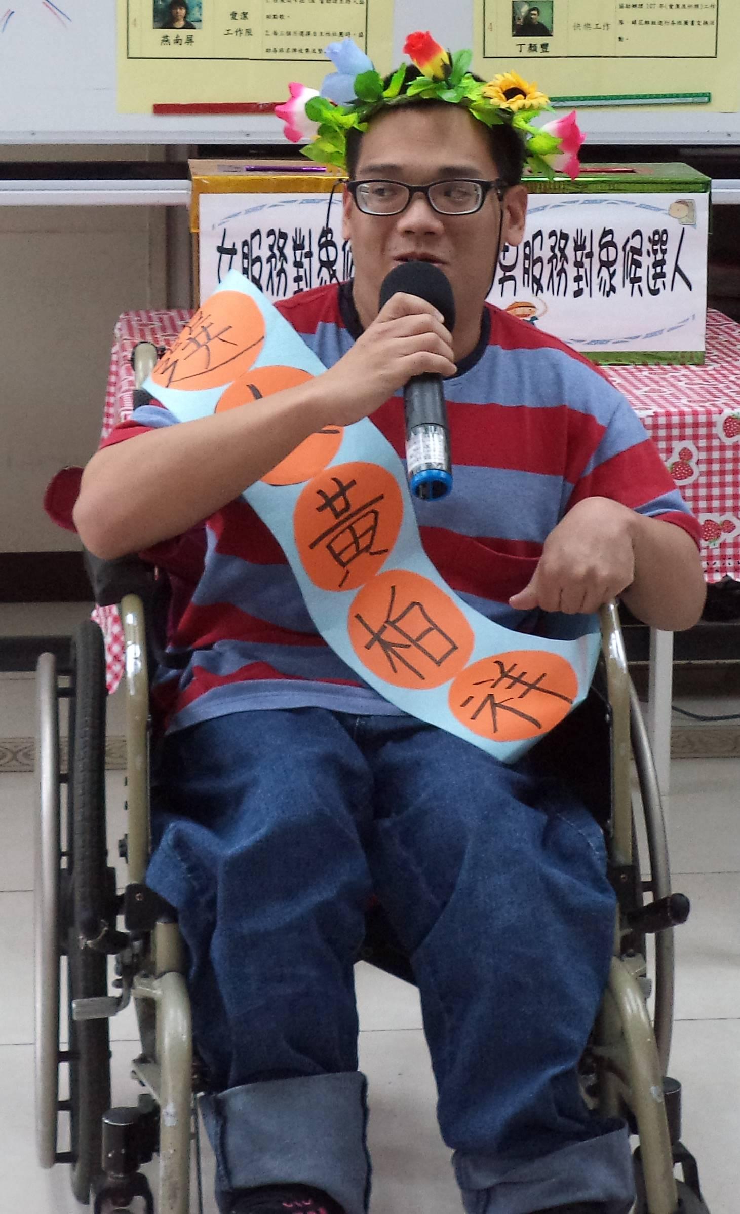 106年度英雄榜-黃柏祥 積極正向的歌唱高手 代表圖