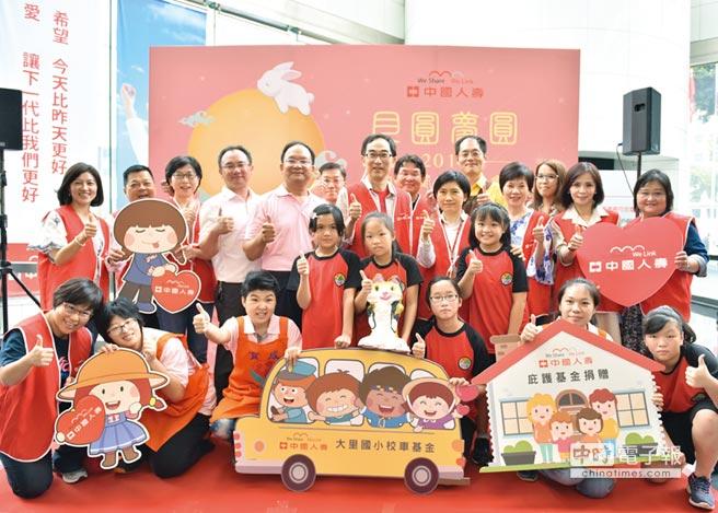 【中國時報】中壽跨界盛辦愛心展售會 擴大社會公益 代表圖