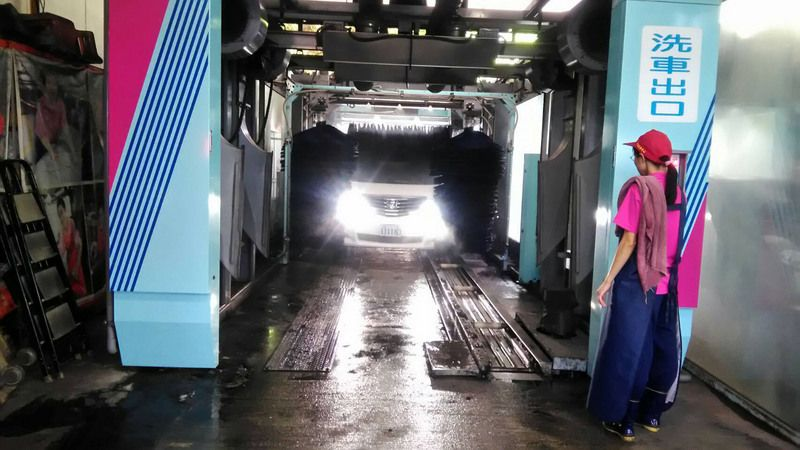 【中央通訊社】水情差加一例一休 洗車業憂營運陷困境 代表圖