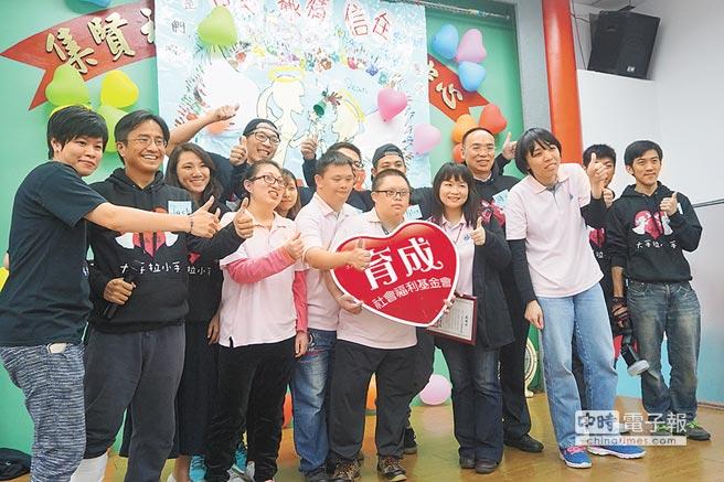 【中國時報】關懷老憨兒 育成基金會兩岸募款 代表圖