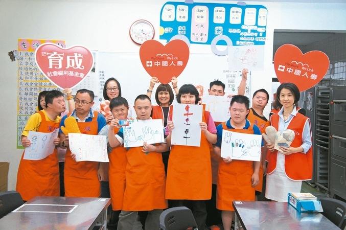 【經濟日報】中壽組志工團 送愛弱勢兒 代表圖