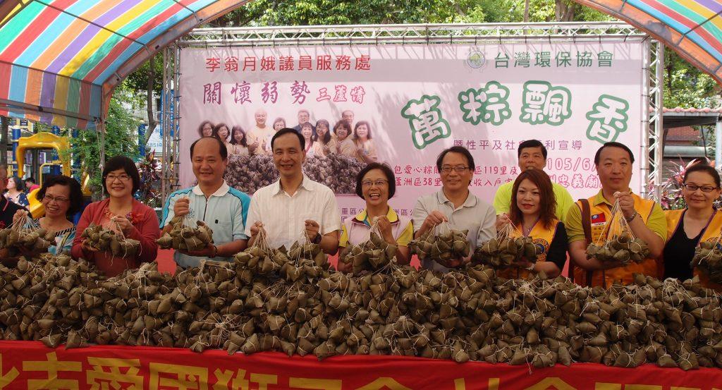 【指傳媒】萬粽飄香表愛心 台灣環保協會包2萬顆粽送弱勢 代表圖