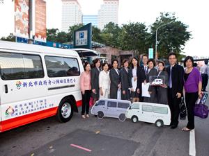 【今日新聞】身障者福音 新莊東區扶輪社捐贈2部復康巴士 代表圖