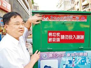 【中國時報】女性內衣回收 外銷助社福 舊衣回收箱增收女性「內在美」 將外銷東南亞及非洲國家 1年為社福團體創造1600萬收入 代表圖