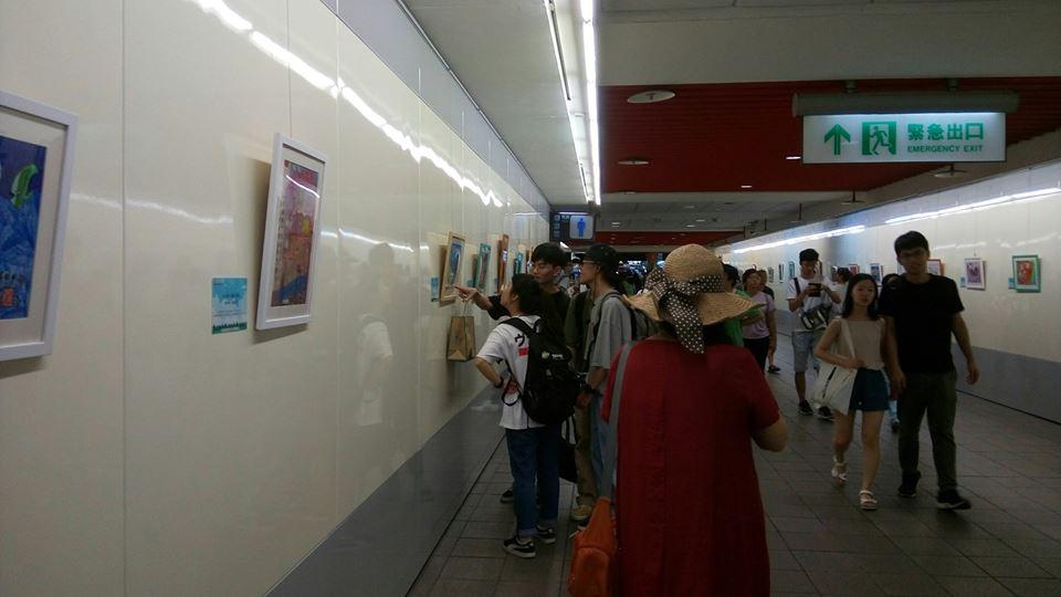 【巡迴畫展】夢想愛分享 心智障礙者繪畫比賽成果展 代表圖