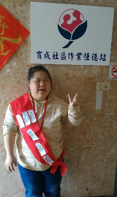 106年度英雄榜-藍婉禎   動感十足的舞蹈總監 代表圖