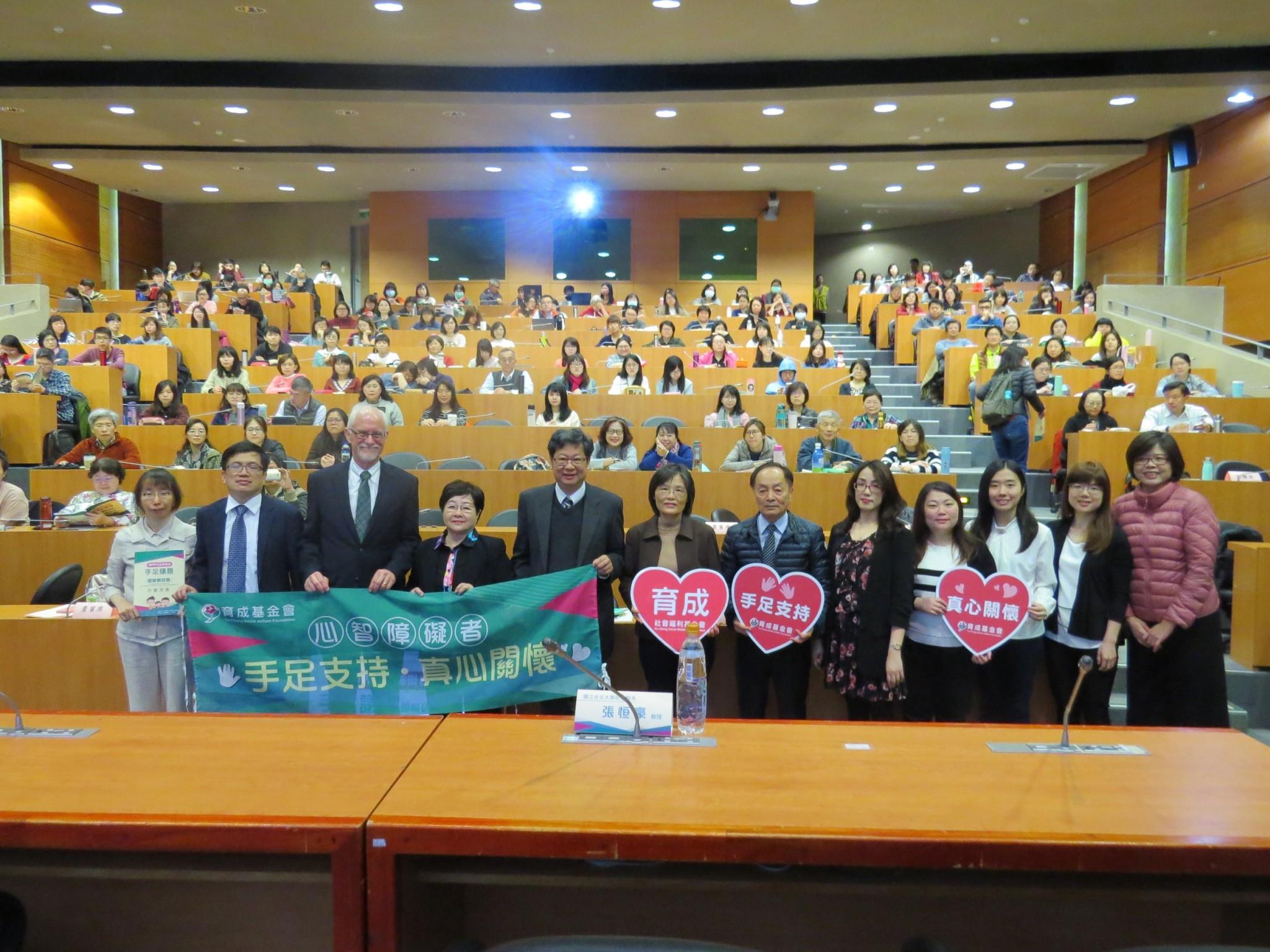 【活動報導】走過25週年的愛與責任 舉辦國內首屆心智障礙者手足議題國際研討會 代表圖