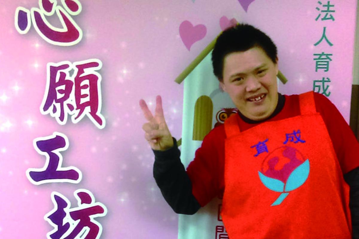 107年度英雄榜-黃宏義 人見人愛的開心果 代表圖