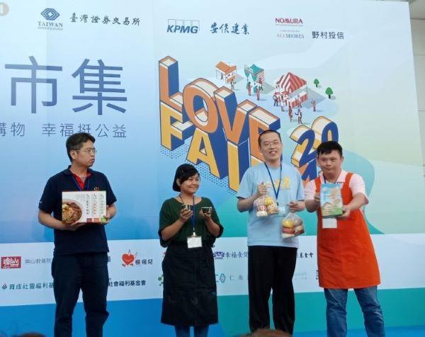 【工商時報】野村投信挺公益 舉辦「愛市集-仲夏樂購物」 代表圖