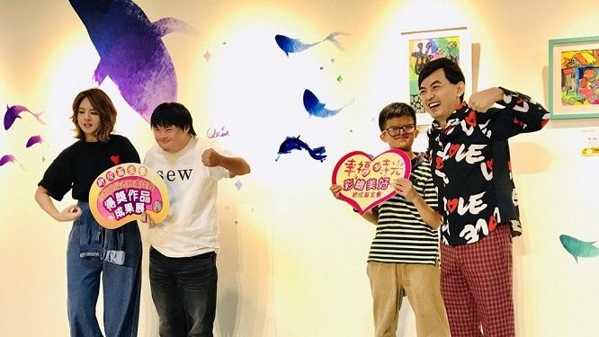 【噓!新聞】黃子佼和郭靜一起出席「攜手憨兒彩繪幸福時光」公益活動 代表圖