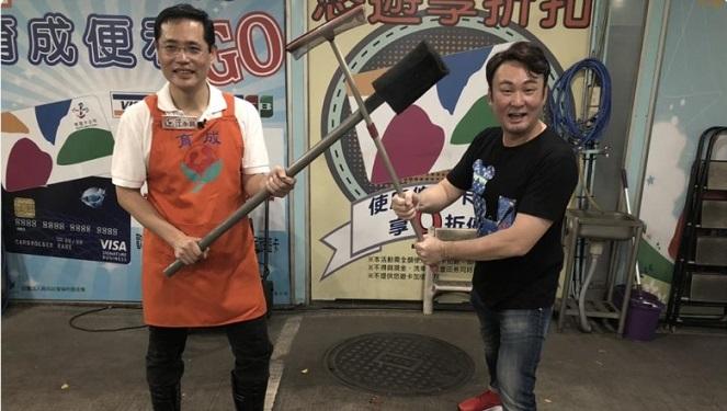 【民視新聞】 立委江永昌體驗一日洗車員全身濕!當場推銷月餅助憨兒 代表圖