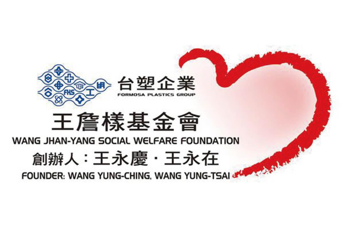 【感謝有您】王詹樣基金會108年度「早療評核計畫」補助 代表圖
