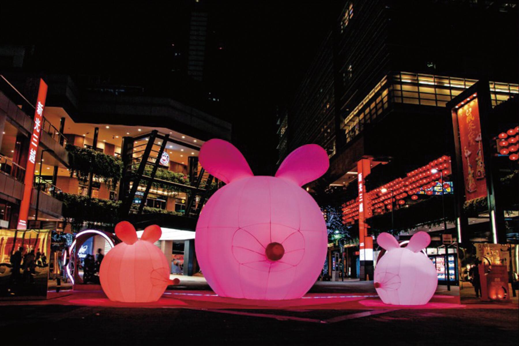 【自由時報】心有所鼠燈節+情人節 作公益更有愛 代表圖