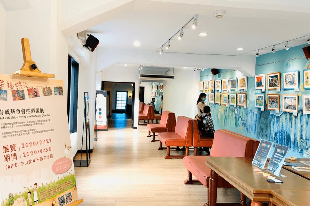 【展覽快訊】文青咖啡廳代表的中山堂展出幸福時光畫展 代表圖