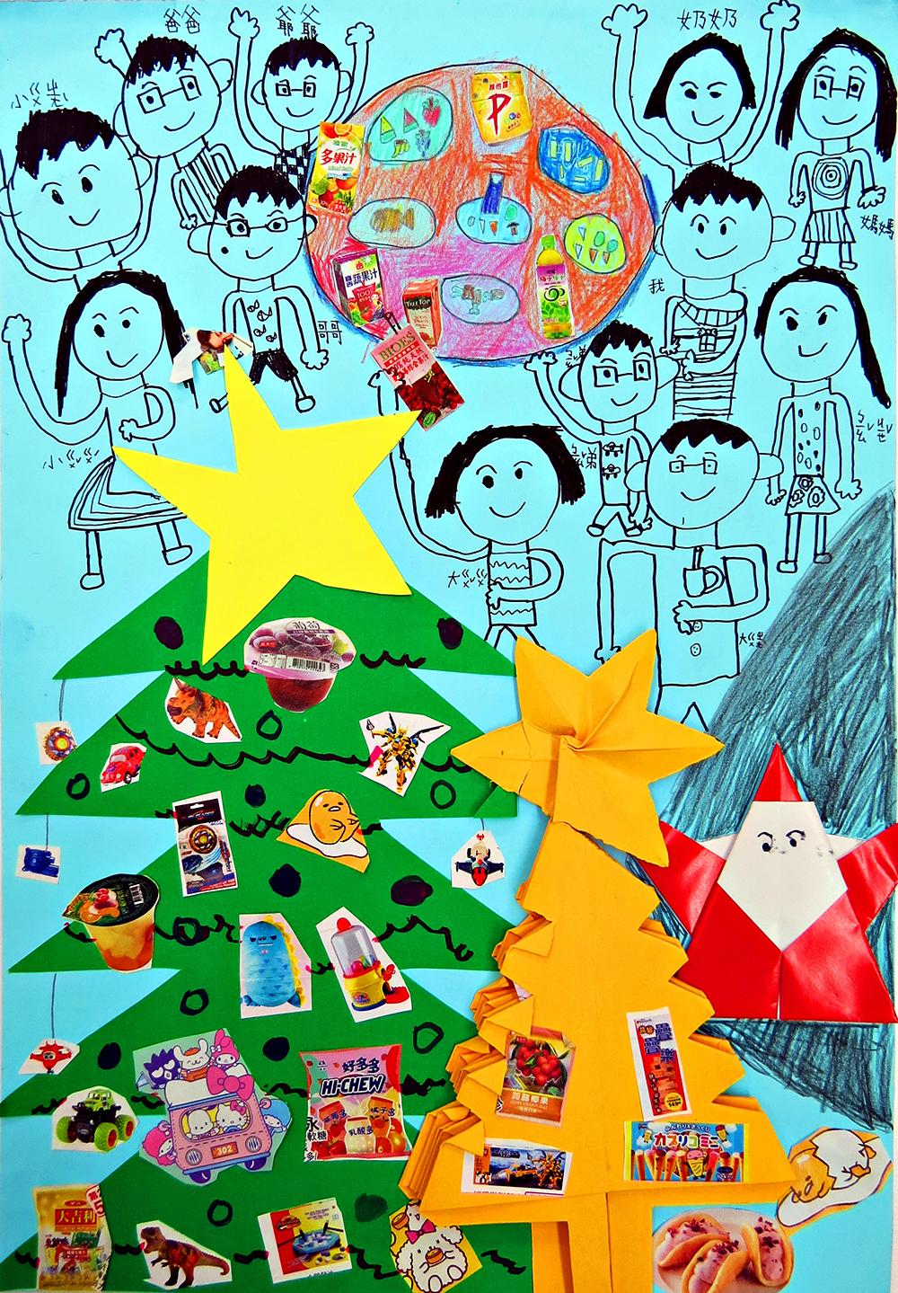 兒童組-優等獎 聖誕節的團圓夜