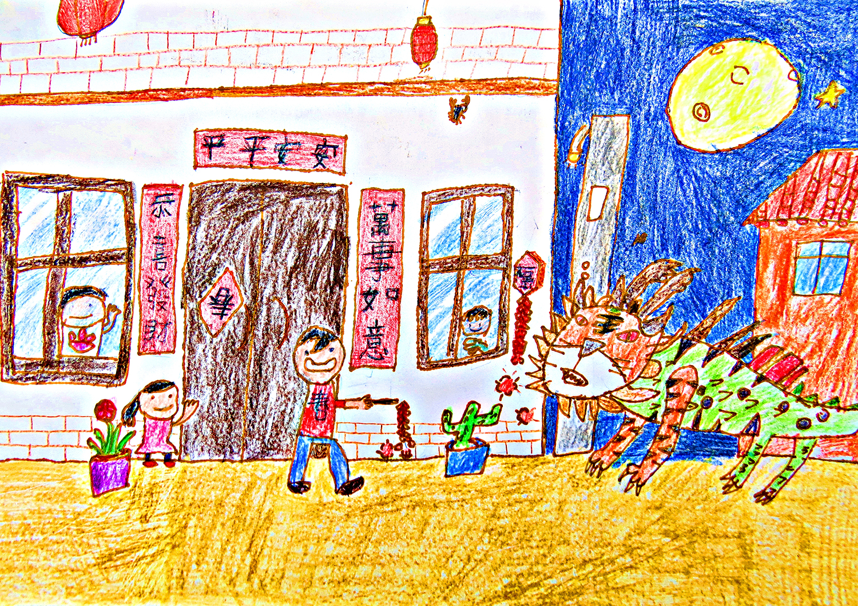 兒童組-入選獎 最幸福的節日
