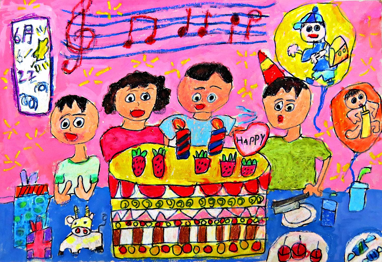 兒童組-入選獎 幸福的生日