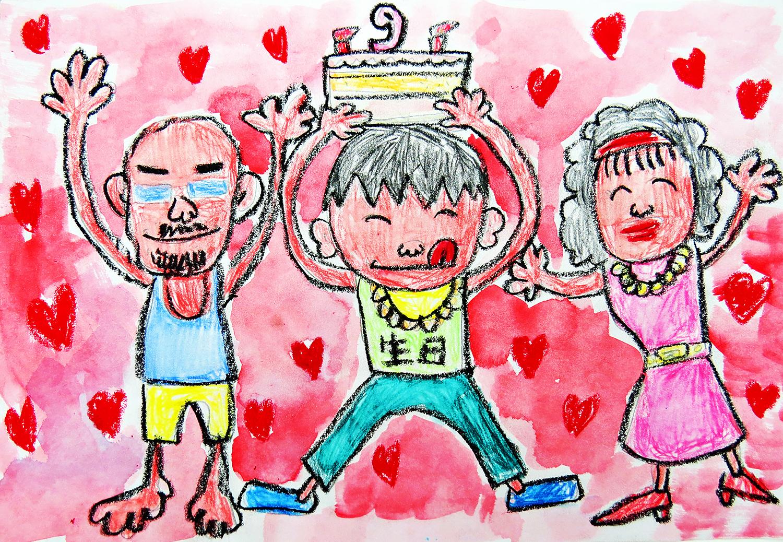 兒童組-佳作獎 我的生日最快樂