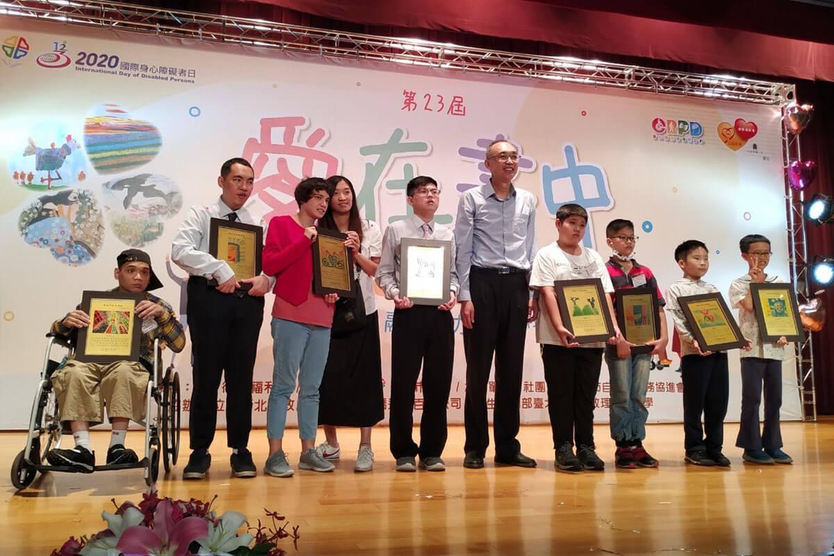 榮譽分享|恭喜愛育學員,於新北市第23屆「愛在畫中」奪獎 代表圖